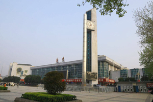 Luoyang Train Station