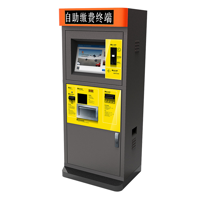 Auto Pay Station TPM-300