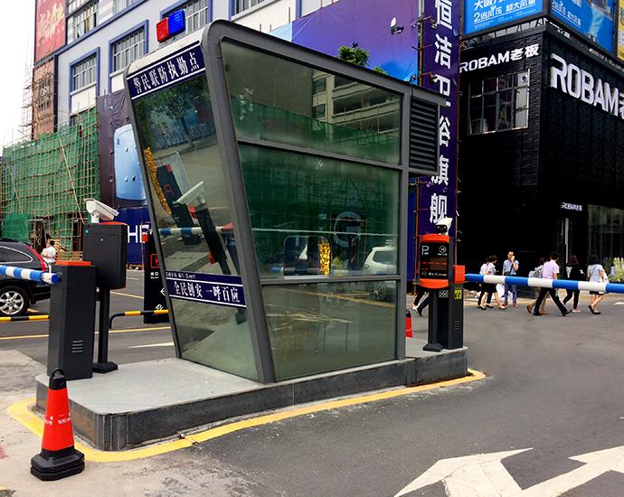 Dongguan Tianbao Building Materials Design City